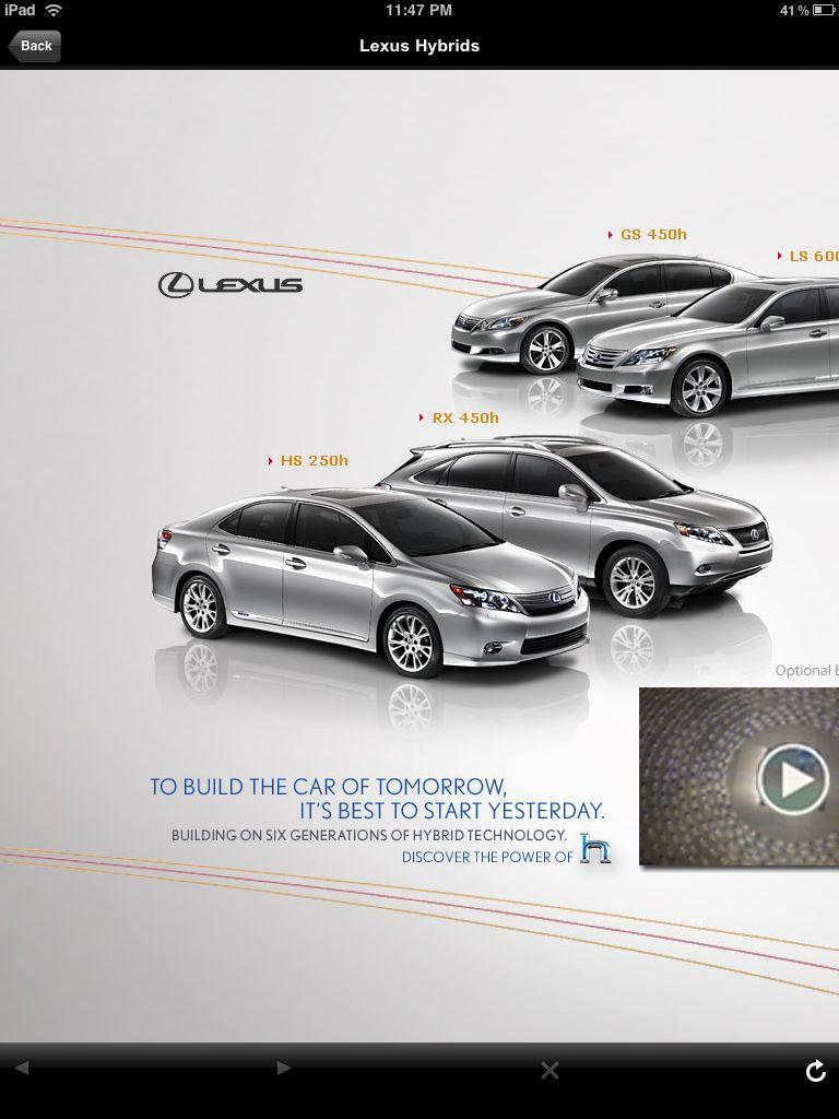 GQ Lexus Ad Landing Page in App