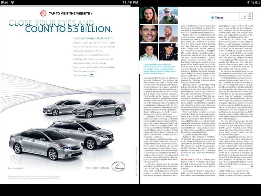 GQ Lexus Ad Landscape